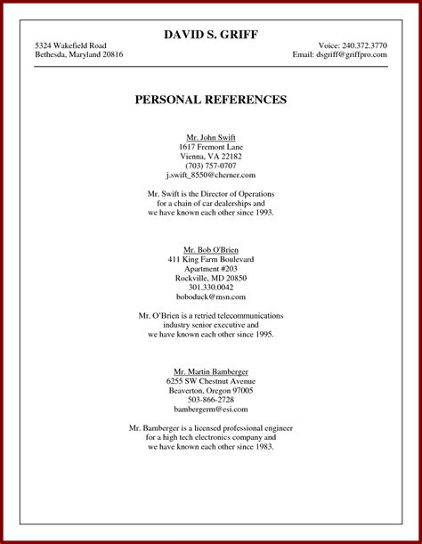 Reference Exles For Resume by Resume References Template