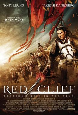 epic war film wiki red cliff film wikipedia