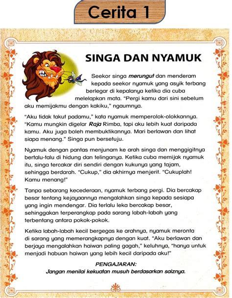 biografi jendral sudirman dalam bahasa inggris contoh cerpen singkat bahasa indonesia tentang