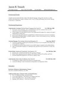 free resume templates for wordperfect converters doc to pdf office 2003 nflintersx over blog com