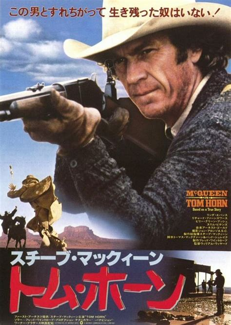 watch online tom horn 1980 full hd movie official trailer picture of tom horn