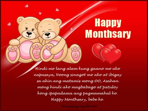 Wedding Congratulations In Tagalog by Tagalog Monthsary Messages Wordings And Messages