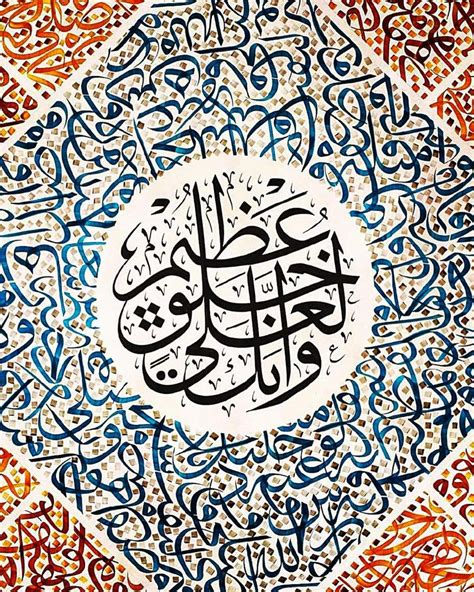 Islamic Artworks 4 9678 best islamic images on islamic