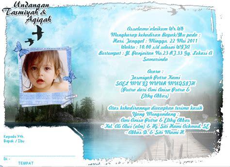 membuat kartu nama aqiqah contoh kartu nama untuk aqiqah contoh o