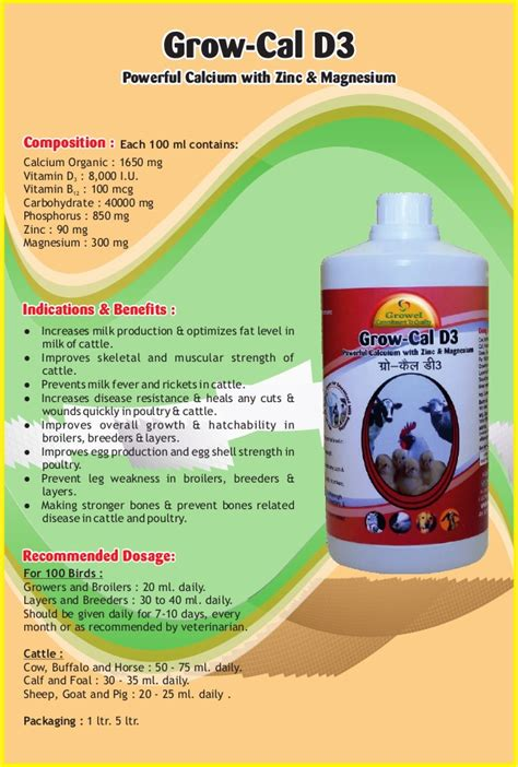 Cal Mag Zinc Limited growel agrovet limited product s brochure