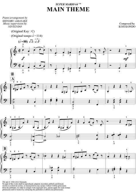 theme music mario super mario 64 main theme sheet music for piano and