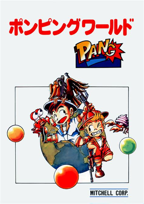 Free Cd Artwork by Play Pang Coin Op Arcade Online Play Retro Games