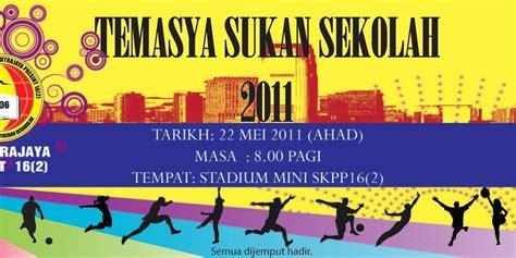design banner sekolah banner temasya sukan sekolah mns life art distribution