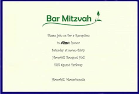 Bar Mitzvah Service Program Template Download Free Software Bar Mitzvah Service Program Template Blogsbrains