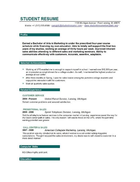7 resume samples for college students normal bmi chart