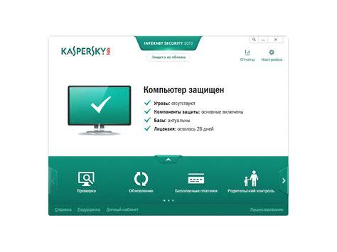 kaspersky 2015 resetter kickass kaspersky reset trial 4 0 1 28 2015 multi русский