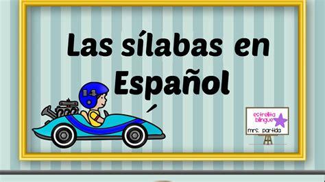 Las Silabas En Espanol Para Ninos | las s 237 labas en espa 241 ol para ni 241 os en orden syllables
