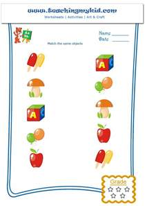 free printable worksheets for kids match the same