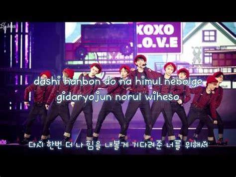 download mp3 exo promise instrumental exo promise karaoke instrumental youtube