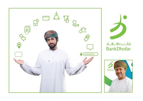 selling bank products and services bankdhofar news