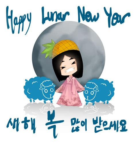 korean new year 2015 korean new year 2015 28 images image gallery korea