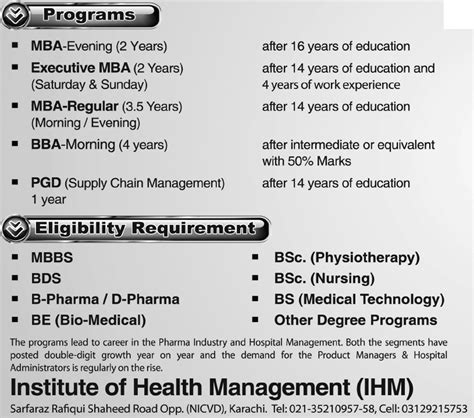 Qualificaions Of Mba Hospital Management by Institute Of Health Management Mba Healthcare Admissions