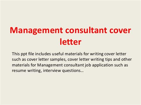 Management consultant cover letter