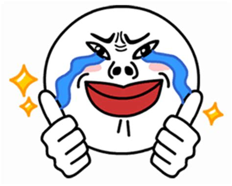 Kaos Line Line Emoticon Moon 4 26 chat stickers for no situation
