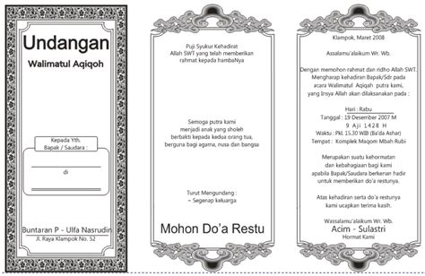 template undangan hajatan download undangan gratis desain undangan pernikahan