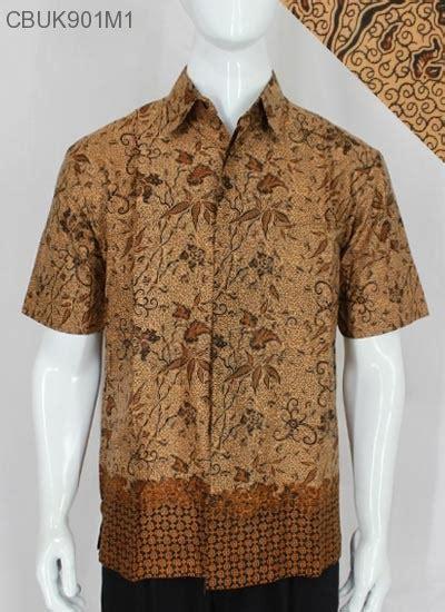 Celana Hw Capuchino Standart baju batik kemeja cappuccino kemeja lengan pendek murah batikunik