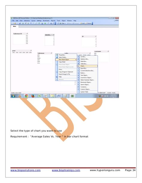 qlikview tutorial pdf english qlikview diagram types choice image how to guide and