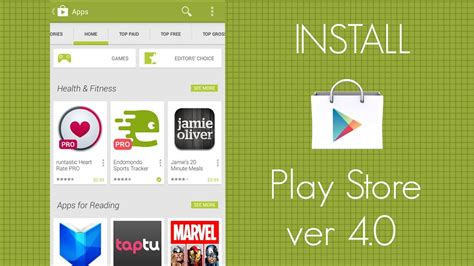 how to play on android how to install new play store ver 4 on your android device