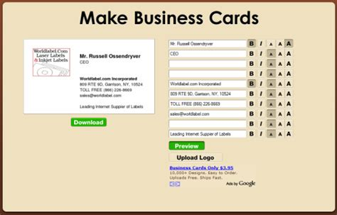 free business cards worldlabel