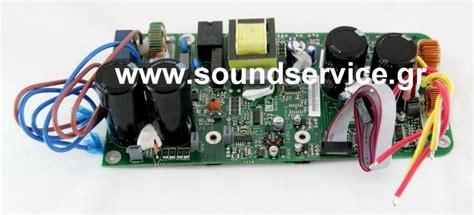Spare Part Proton 2 444970 001 jbl eon 510 replacement pcb lifier board