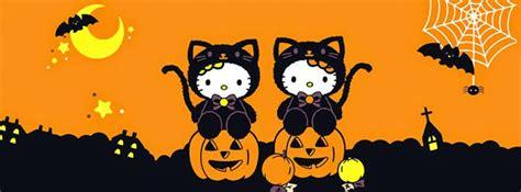 imagenes de happy halloween para facebook portadas para tu facebook portadas para halloween 1