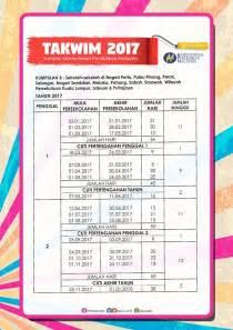 Kalendar 2018 Cuti Penggal Kalendar 2017 Malaysia Versi Terbaik Cuti Cuti Sekolah