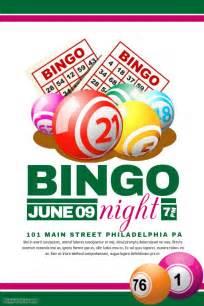Bingo Card Image » Home Design 2017