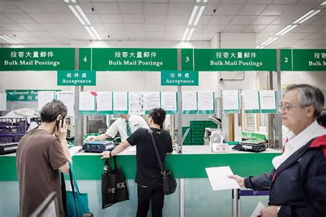 Hong Kong Post Office by Image Gallery Hk Post Office