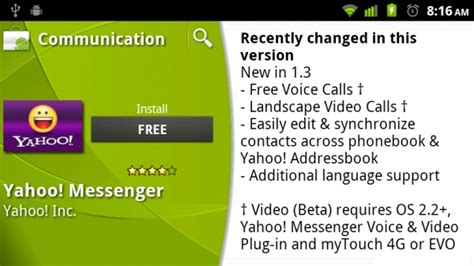 yahoo messenger free for android tablet yahoo messenger app for android has updated to version 1 3 the tech journal