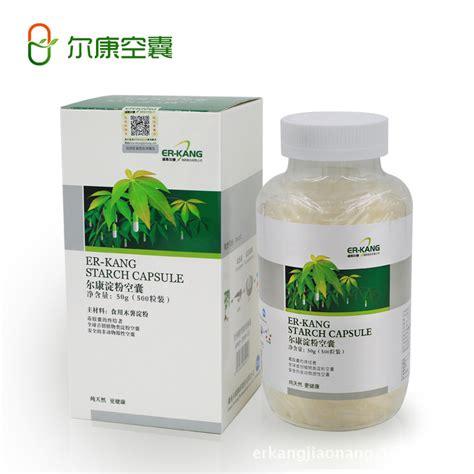 Tapioka Brand 500 Gram buy wholesale starch tapioca from china starch