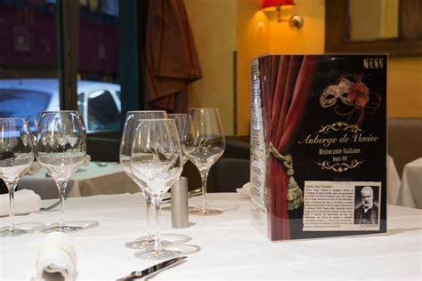 offerte lavoro cameriere sala cercasi cameriere a parigi francia thegastrojob