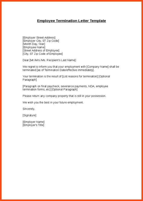 termination letter severance agreement separation letter program format