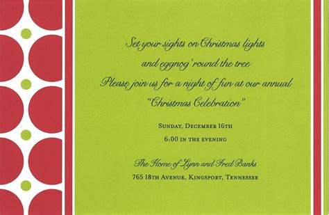 wording ideas for christmas party invitations