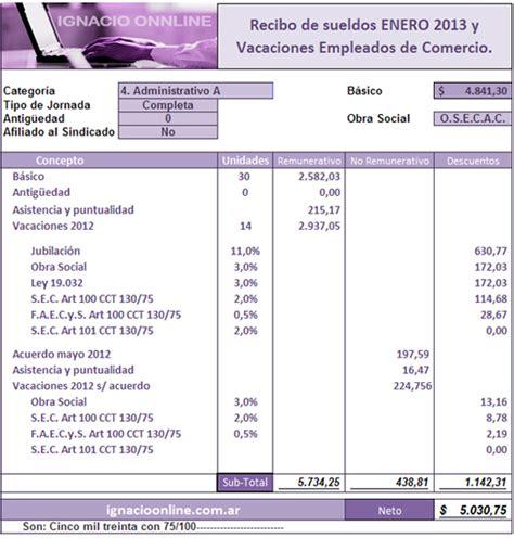 bono de julio empleado de comercio 2016 empleados de comercio sueldo octubre 2016 sueldo empleado