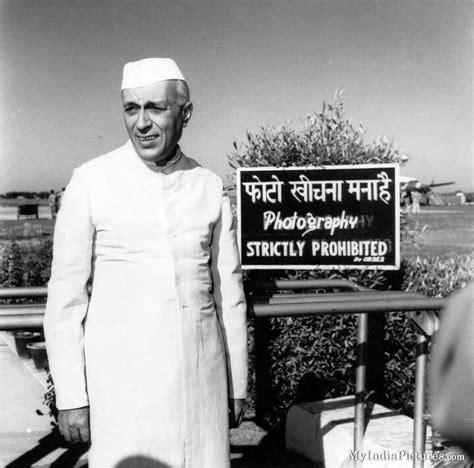 biography in hindi language jawaharlal nehru jawaharlal nehru photography strictly prohibited funny
