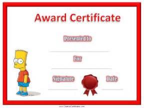 children certificates free customizable