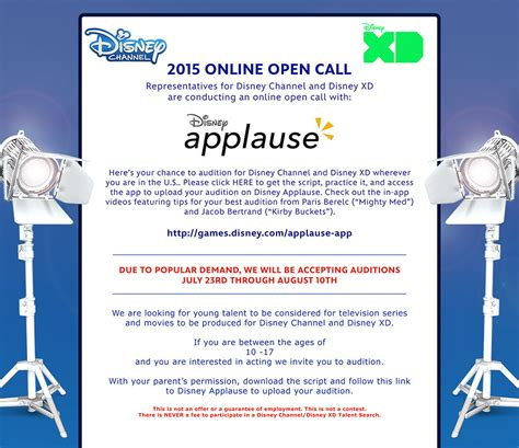 auditions 2015 disney channel in search of three sa presenters disney channel disney xd online open casting call