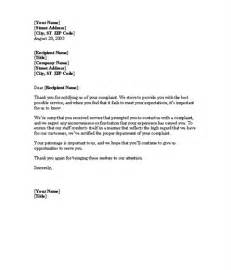 Request Business Apology Letter Medical Apology Letter There Is A Particular Procedure