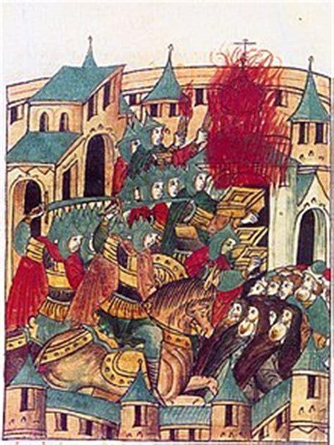 The Chronicle Ofjengis Khan mongol empire
