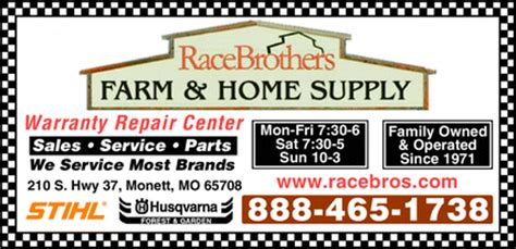 race brothers farm home supply monett mo 65708