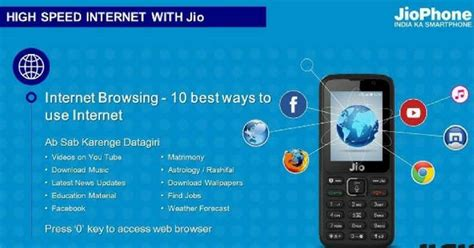 download youtube jio phone how to download youtube video jio phone images how to