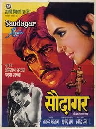 biography of movie saudagar free download watch online all amitabh bachchan movies 11