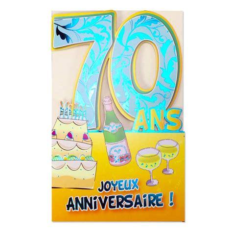 Modele Texte Carte Anniversaire 70 Ans
