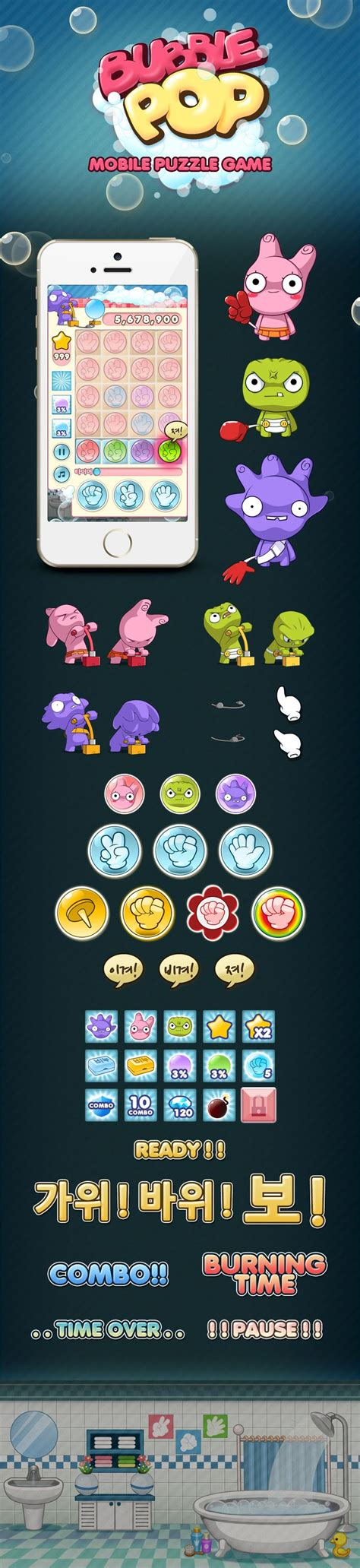 design game puzzles 25 best ideas about bubble puzzle game on pinterest