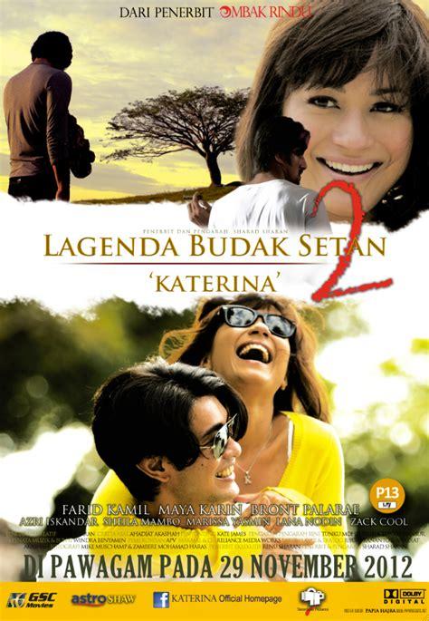 Film Malaysia Lagenda Budak Setan 2 | lagenda budak setan 2 katerina wikipedia bahasa melayu
